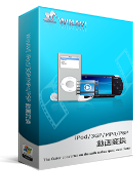 WinAVI 3GP/MP4/PSP/iPod 動画変換